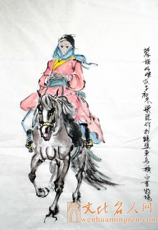 蒙族跳舞手绘图